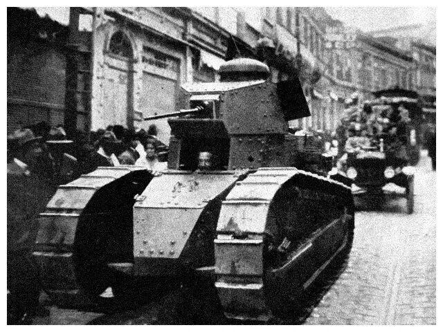 Revolucao De 1924 Tropas Na Rua Florencio De Abreu Sao Paulo