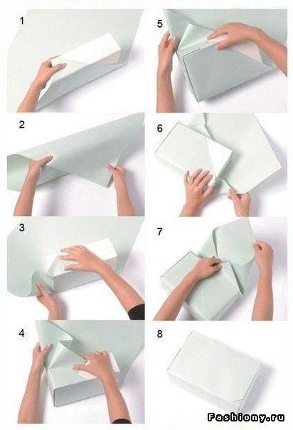 Красиво упаковать подарок в бумагу 9