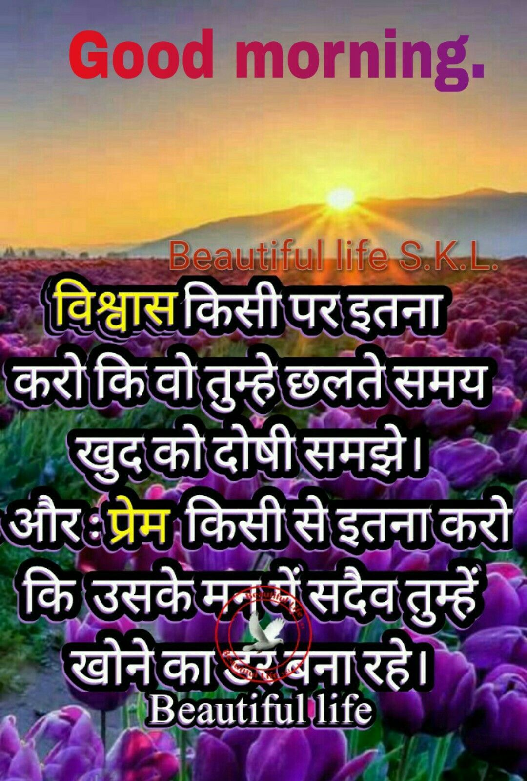 29+ good morning life inspirational quotes in hindi - best