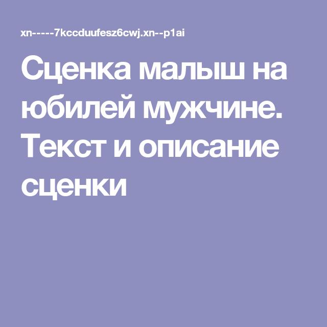 Ортопедические рюкзаки и ранцы в Минске, купить ьный ортопедический
