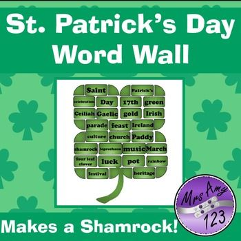 FREE St Patrick's Day Word Wall