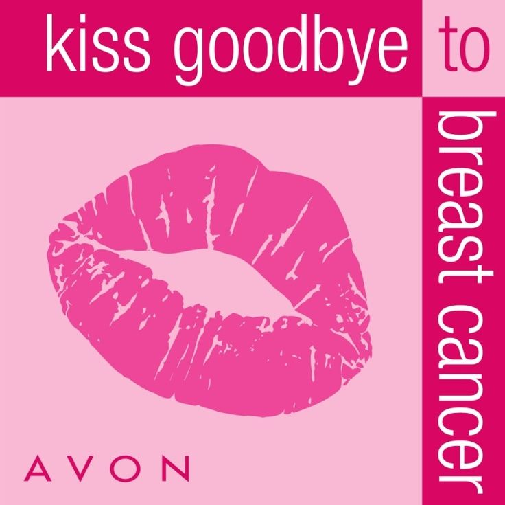 National Kiss And Makeup Day: To View My Latest Online Brochure Please Visit My Website