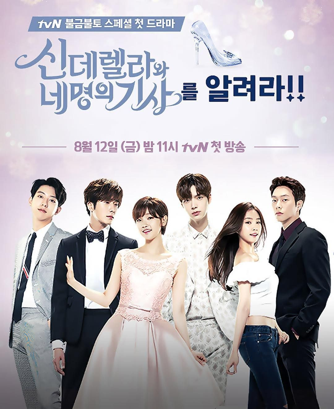 CINDERELLA AND THE FOUR KNIGHTS IS A DRAMA WITH 16