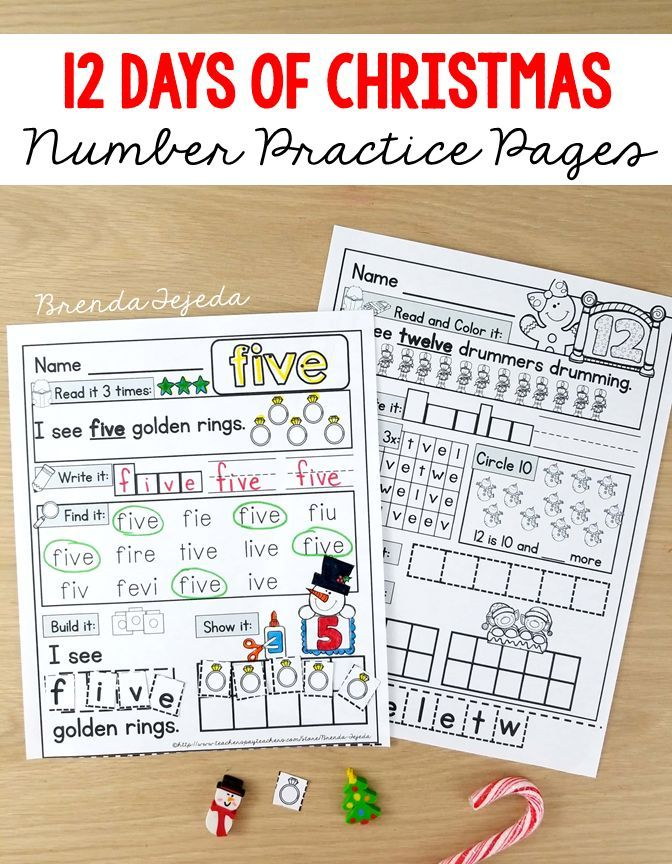 12 Days of Christmas Number Word Practice Pages | 12 days of christmas, Number words ...