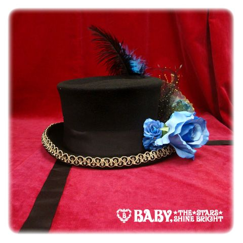 Alice and the Pirates Animus Silk Hat