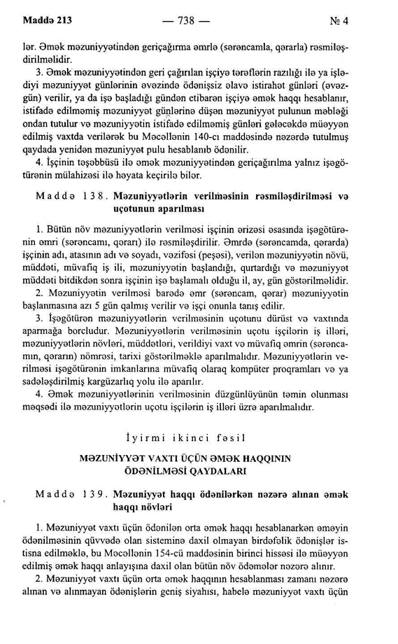 Azərbaycan Respublikasinin əmək Məcəlləsi Coding Word Search Puzzle