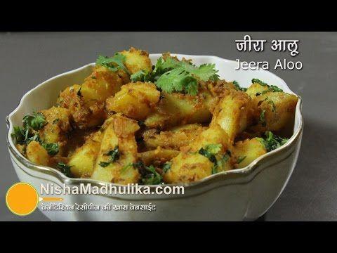 Jeera Aloo Recipe | Chinese रेसिपी | Pinterest | Aloo