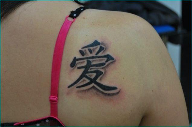 25 Japanese Katakana Tattoos Tattoos Kanji Tattoo Stylish Tattoo