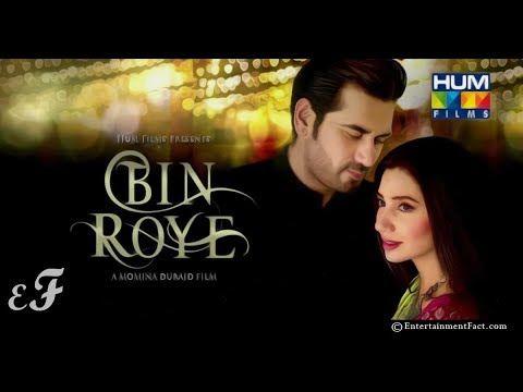bin roye full movie watch online free hd