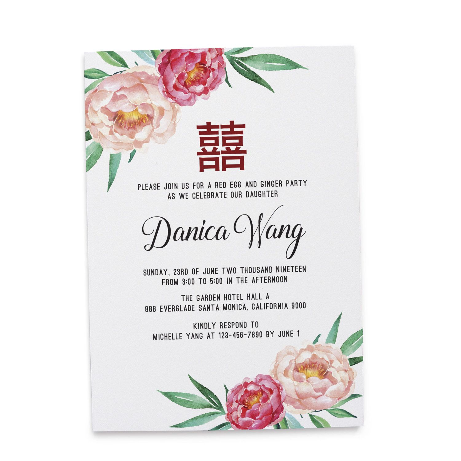 Red egg and ginger party invitation | Chinese Red Egg & Ginger ...