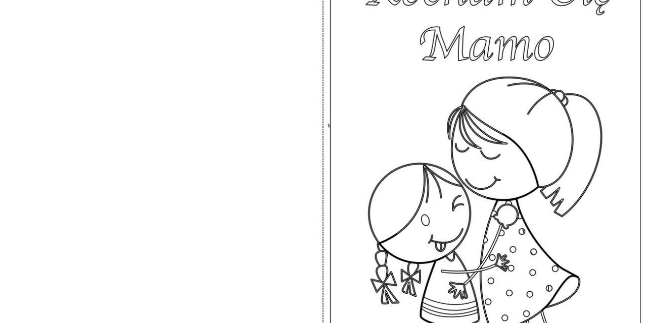 Laurki Na Dzien Mamy Do Kolorowania Female Sketch Character Fictional Characters