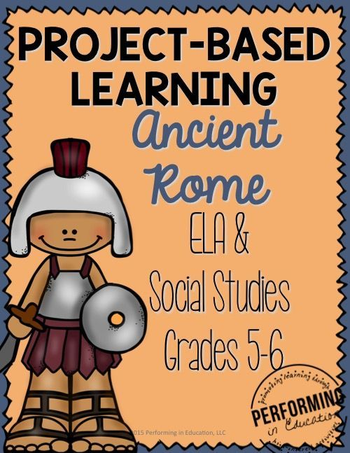Ancient Rome Inquiry Project With Lapbook and Research Report - research project report