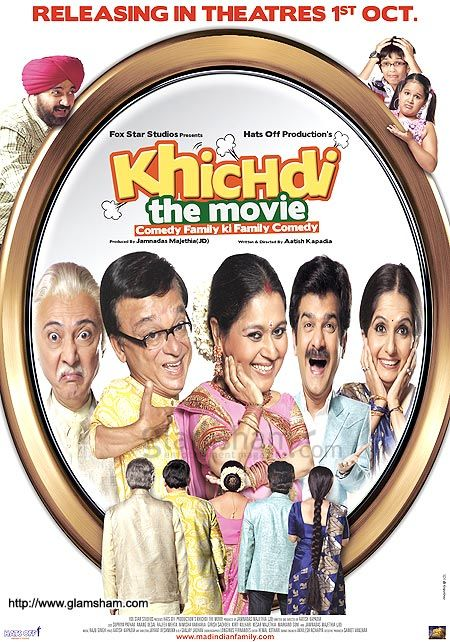 Khichdi Movie Download Full Movie Free