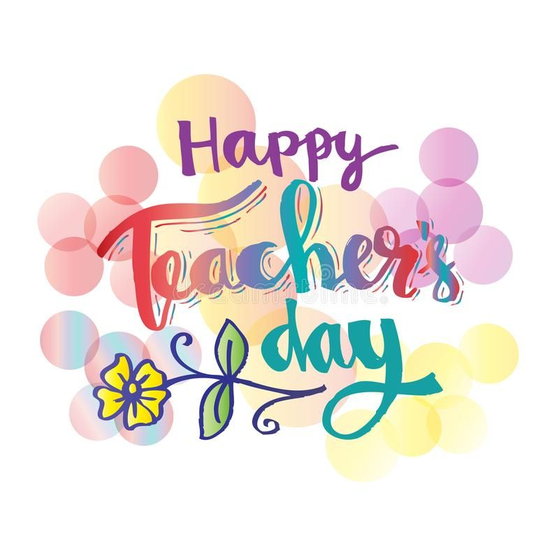 Happy Teachers Day Card Hand Lettering Calligrapgy Affiliate Day Teachers Happy Happy Teachers Day Card Teachers Day Card Design Teachers Day Card