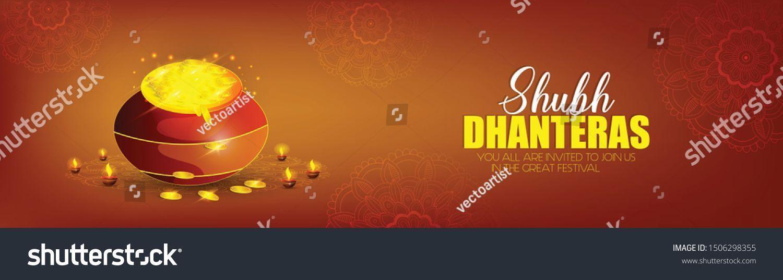 Happy Dhanteras Gold Coin Pot Dhantera Stock Vector (Royalty Free) 1506298355 #happydhanteras happy dhanteras Gold coin in pot for Dhantera celebration #Sponsored , #SPONSORED, #Gold#dhanteras#happy#coin #happydhanteras Happy Dhanteras Gold Coin Pot Dhantera Stock Vector (Royalty Free) 1506298355 #happydhanteras happy dhanteras Gold coin in pot for Dhantera celebration #Sponsored , #SPONSORED, #Gold#dhanteras#happy#coin #happydhanteras