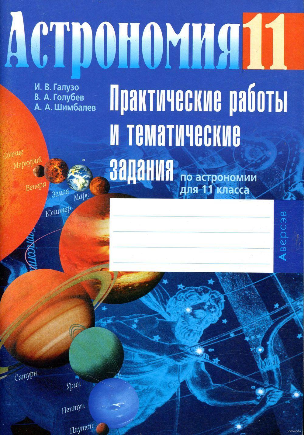 Спиши.ру 6 класс