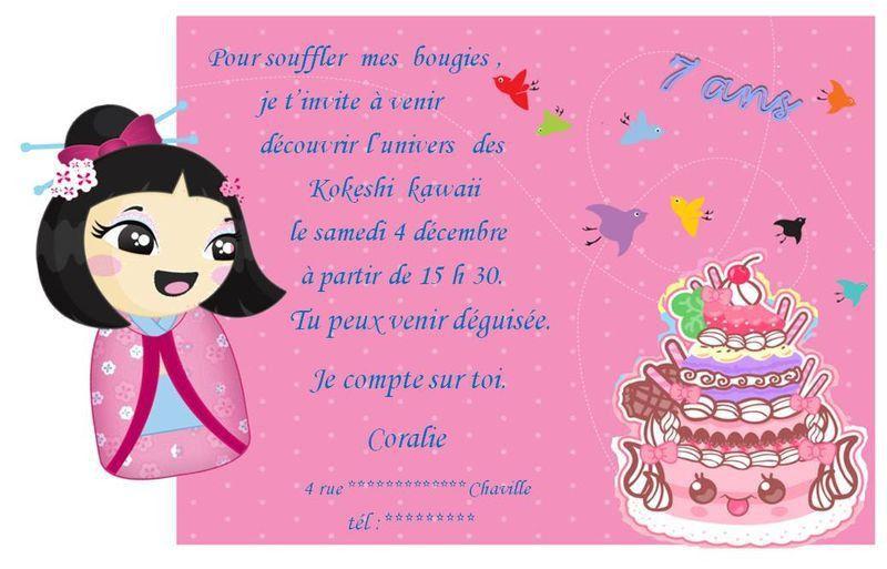 texte pour carte d anniversaire Texte Pour Carte D'anniversaire Petite Fille Inspirational Carton