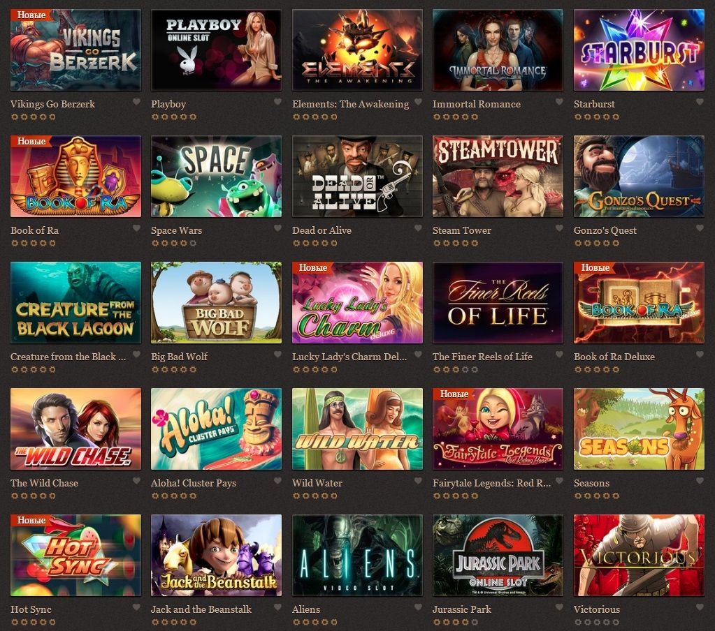Отзывы о сайте джойказино казино империал игровые автоматы