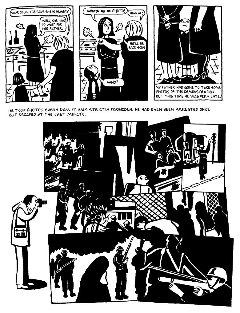 Persepolis Excerpt Pt 4 Visual Narrator Father Photo