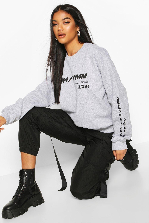 Woman Graphic Oversized Sweatshirt Boohoo Oversized Sweatshirt Sweatshirts Women Sweatshirts [ 1500 x 1000 Pixel ]