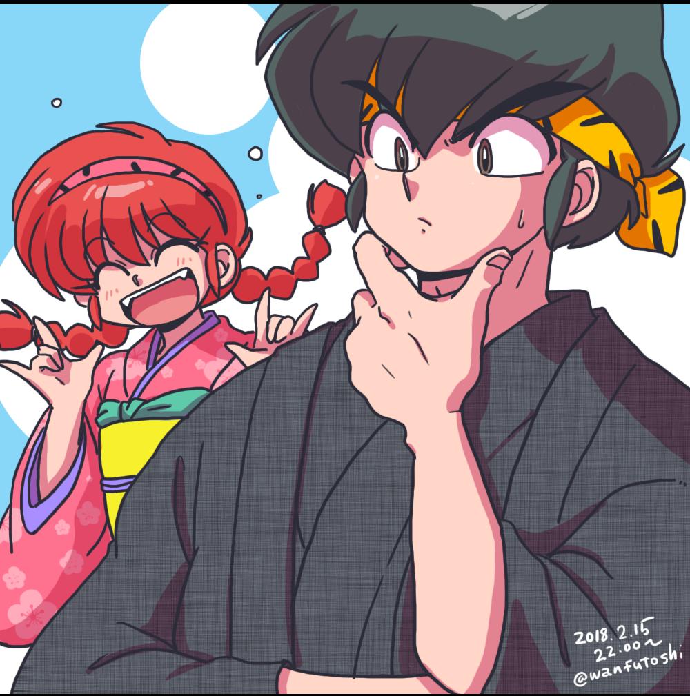 Female Ranma And Ryoga
