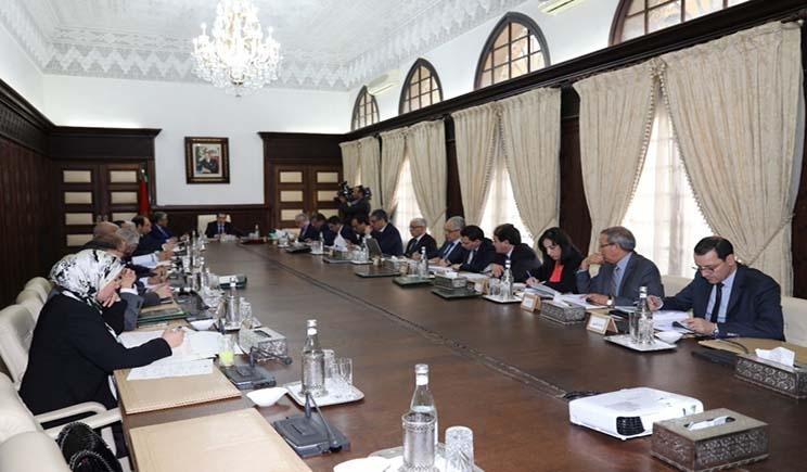 جدول أعمال مجلس الحكومة ليوم الخميس 20 يونيو 2019 Conference Room Home Decor Room