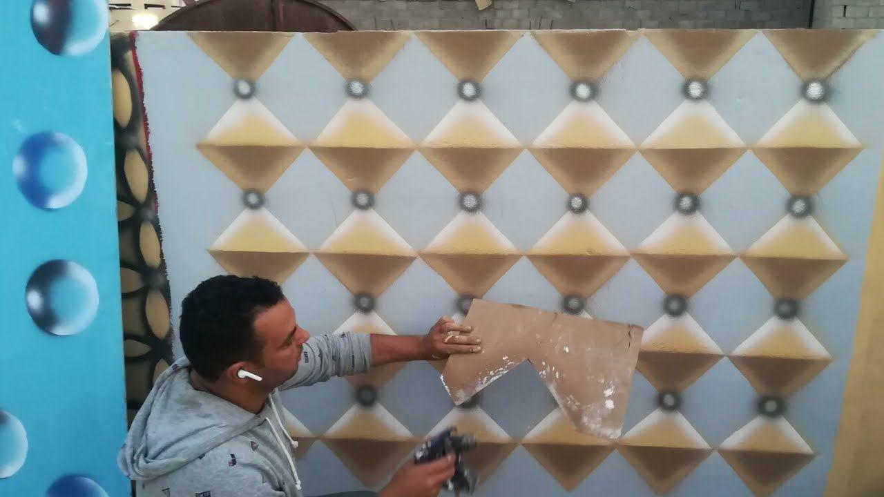 فقط بقطعه كرتونه اصنع ديكور رائع بنفسك في بيتك بسهولة جداdecoracao Maravilhosa Com Pedaco Papel Youtube Wall Painting Design Creative