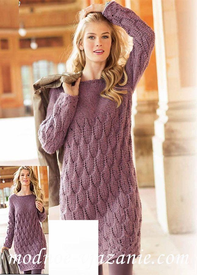 Dress Knitting Pattern Free Diy Crafts That I Love Pinterest