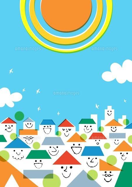 色々な家と太陽と空 C Formmart 太陽イラスト