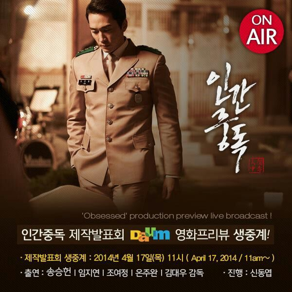 Must see...Sing Seung Heon