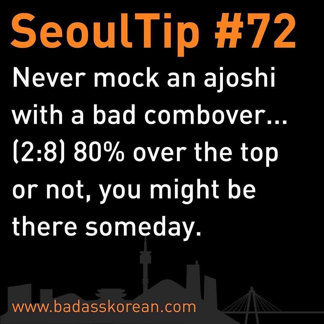 SeoulTip #72 -- Oh him! http://ift.tt/1j00YcG #쥐꼬리만큼 #learnkorean #ratstail #koreanslang #seoultips #badasskorean #TIK #서울 #seoul_korea
