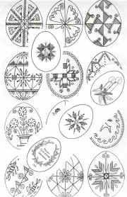 pysanky patterns - Google Search | Ukrainian art of ...