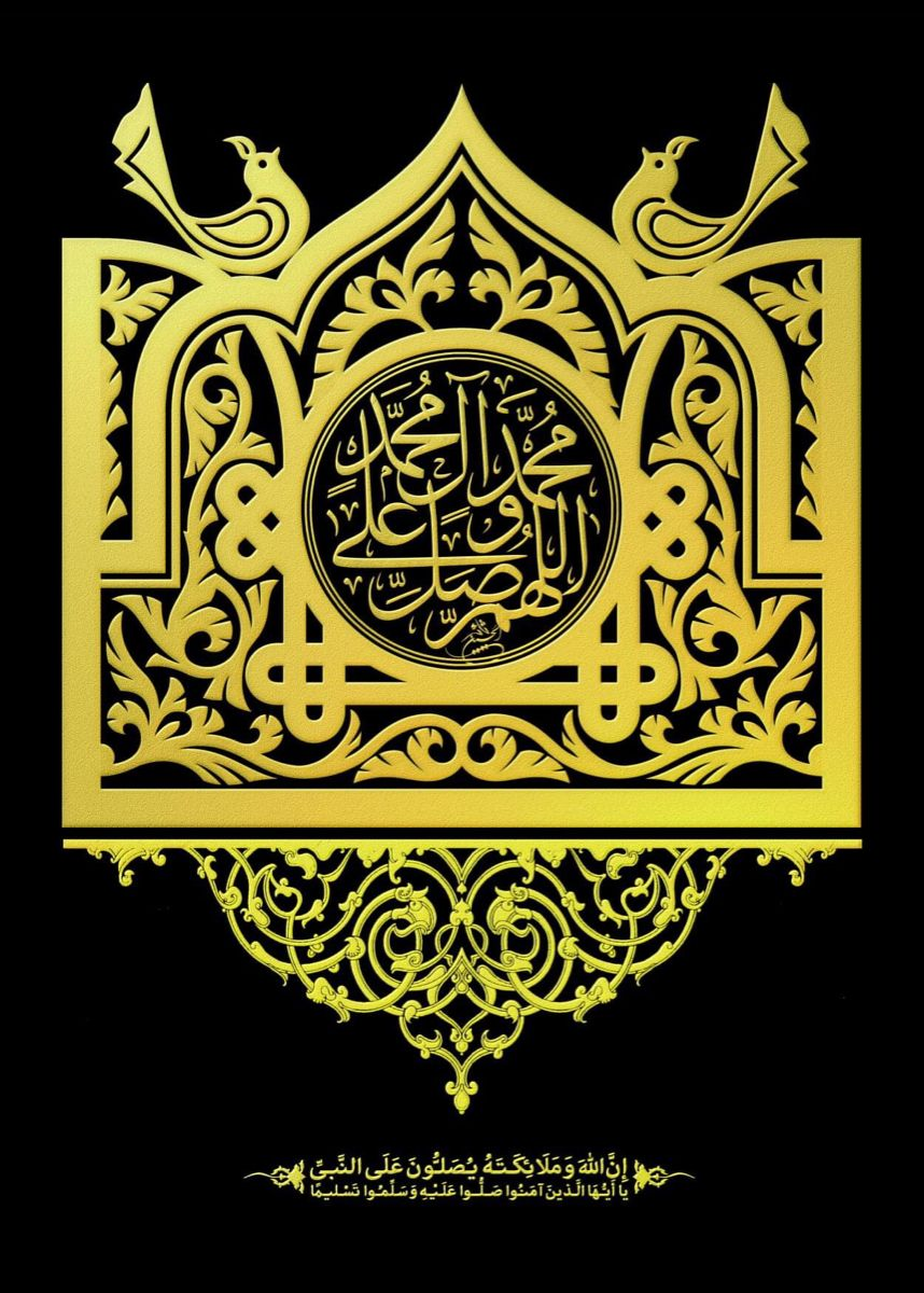 Pin By Ya Ali Mola A S Mohammad On Tavla Arabic Calligraphy Calligraphy Arabic
