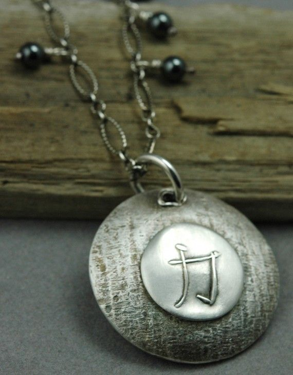 Silver Talisman Necklace Power And Strength Symbol Mybrownwren