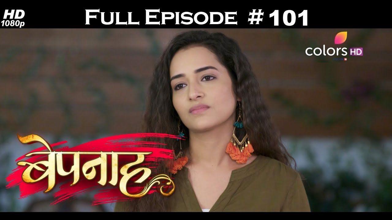 Bepannah - 6th August 2018 - बेपनाह - Full Episode