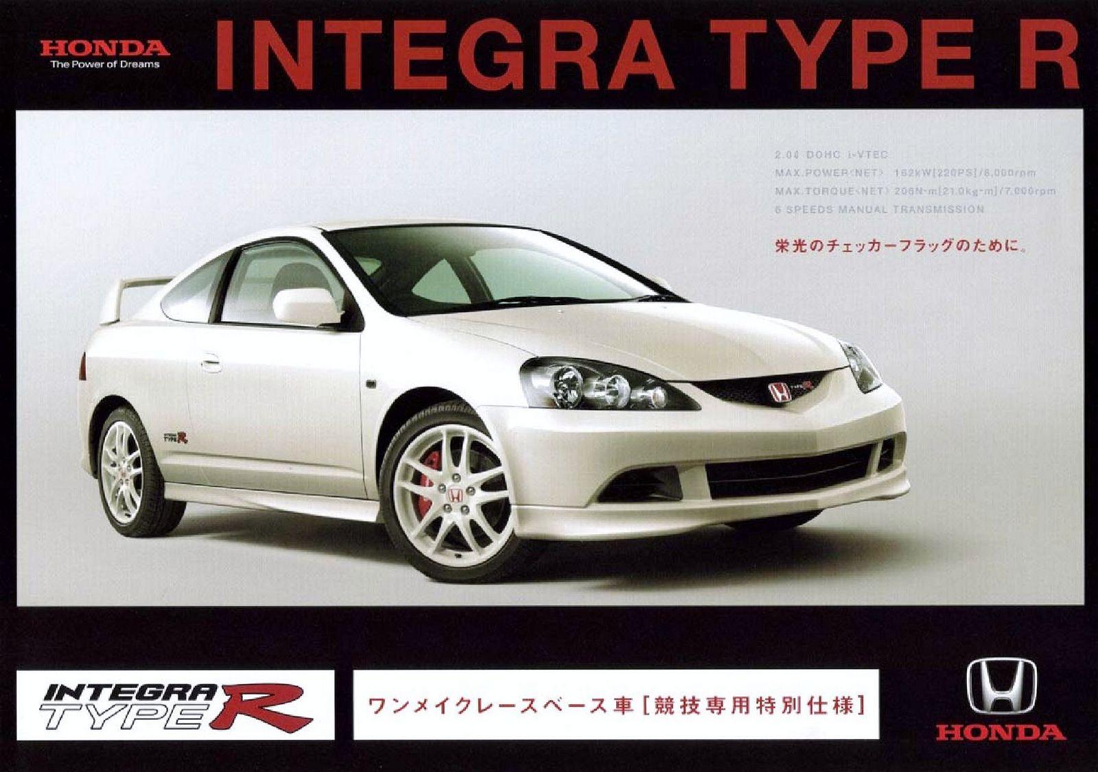 23+ Honda integra type r 2010 trends