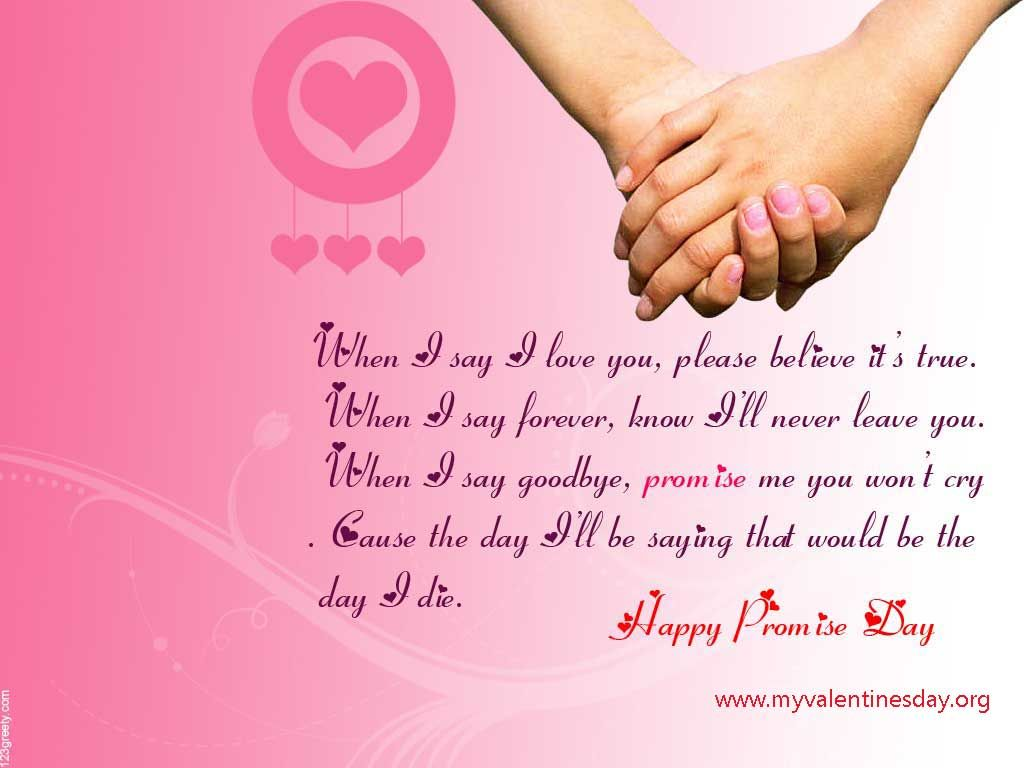 Best Promise Day High Quality Pic Wallpapers Free Download Online Happy Valentines Day 2017 Imag Happy Promise Day Happy Promise Day Image Propose Day Quotes