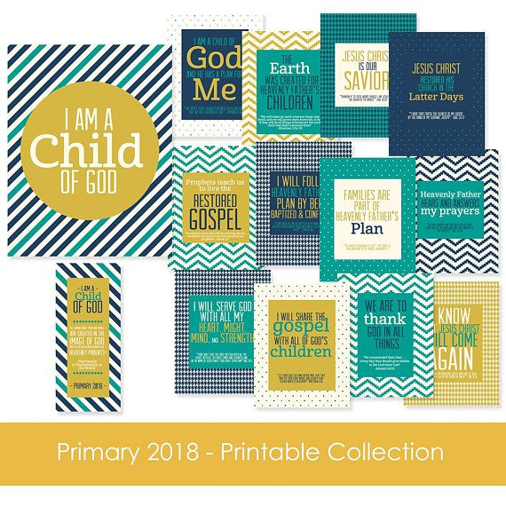 I am a Child of God / Primary Theme 2018 / LDS / Primary / He has a ...