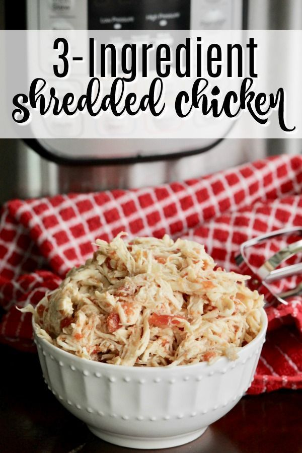 When I need an easy chicken dinner, Mexican shredded chicken is always on the menu! This chicken is perfect for chicken tacos, chicken quesadillas, chicken nachos, and so many more easy Mexican dinners that are kid friendly! Make chicken taco meat instant pot style with my easy recipe. #recipe #dinner #instantpot #chicken #Mexican #shreddedchickentacos When I need an easy chicken dinner, Mexican shredded chicken is always on the menu! This chicken is perfect for chicken tacos, chicken quesadilla #shreddedchickentacos