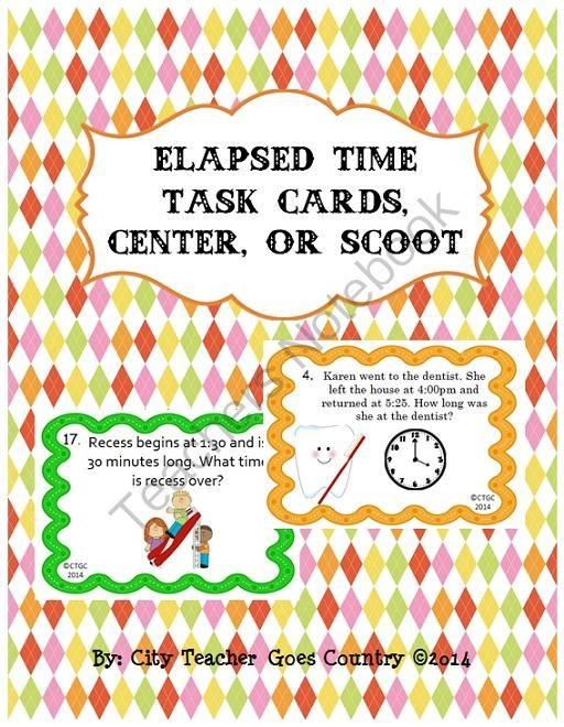 Elapsed Time Task Cards, Math Center, or Scoot Game - 3rd or 4th