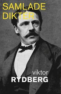 Samlade dikter (e-bok)