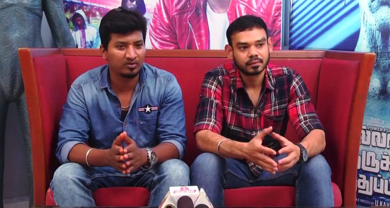 Biggboss 4 – Aari's Ellaam Mela Irukuravan Paathuppan Movie Director & Producer Interview