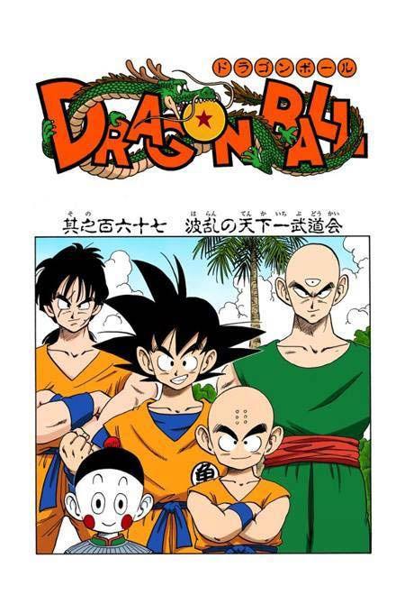 Og Z Fighters Squad Dragon Ball Art Dragon Ball Wallpapers Dragon Ball Z