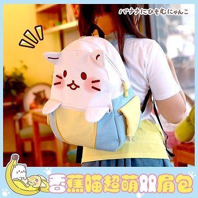 Anime Bananya Banana Cat Cosplay Canvas Shoulder Bag School Bag Cute Backpack