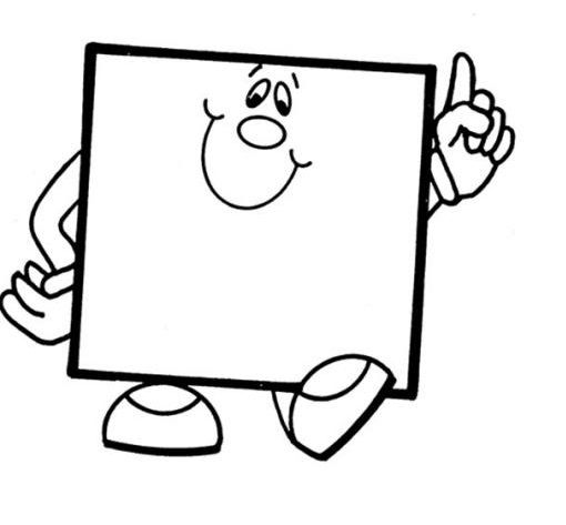 Square Coloring Page 2 Crafts And Worksheets For Preschool