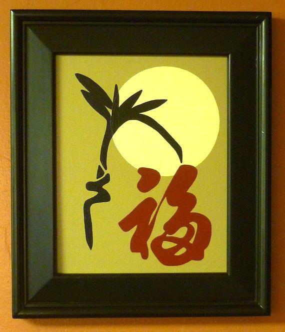 GOOD LUCK Asian Zen Chinese Symbol Wall Art by asianartrhrussell ...