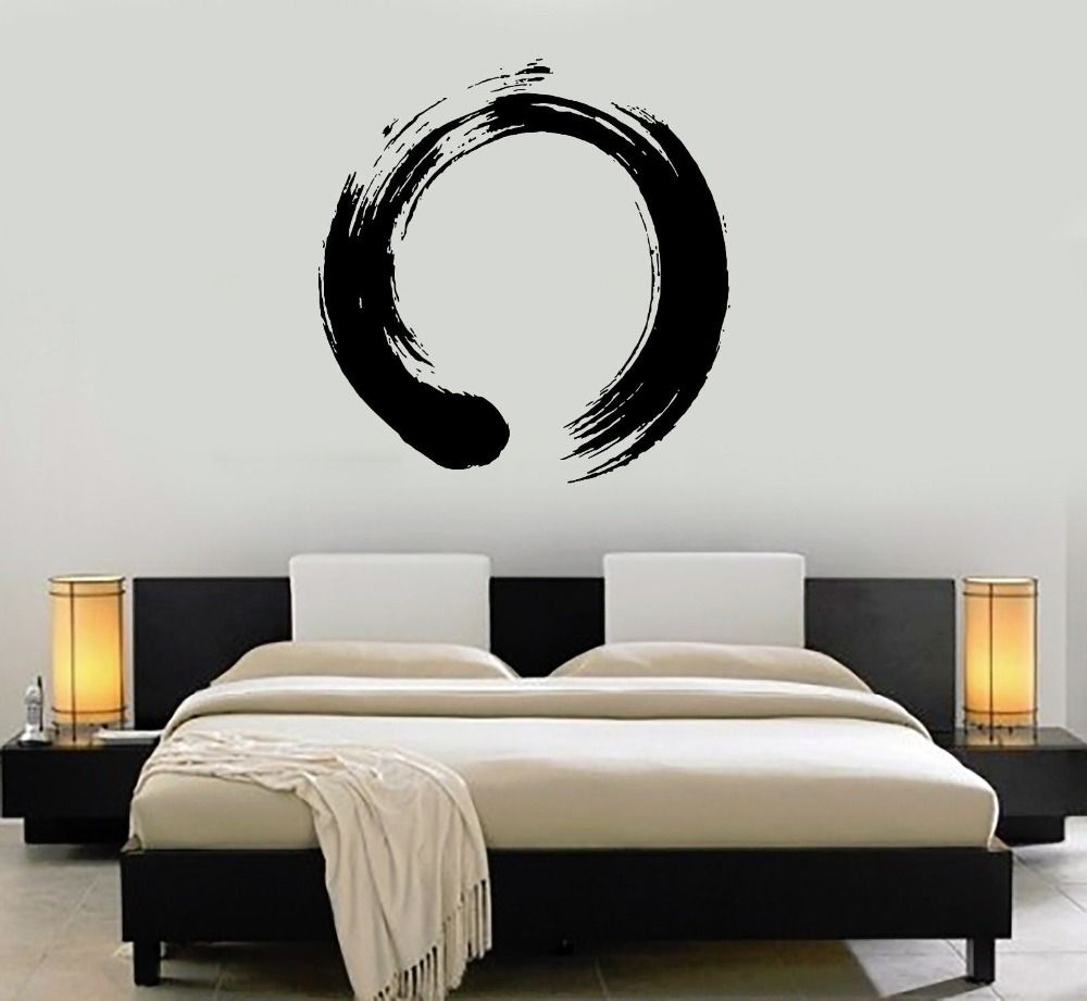 Wall Decal Chinese Style Vinyl Sticker Circle Zen Symbol Calligraphy ...