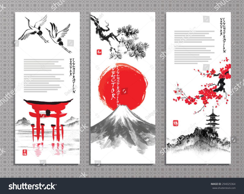 pin van daedinka op japan graphisme fuji en image. Black Bedroom Furniture Sets. Home Design Ideas