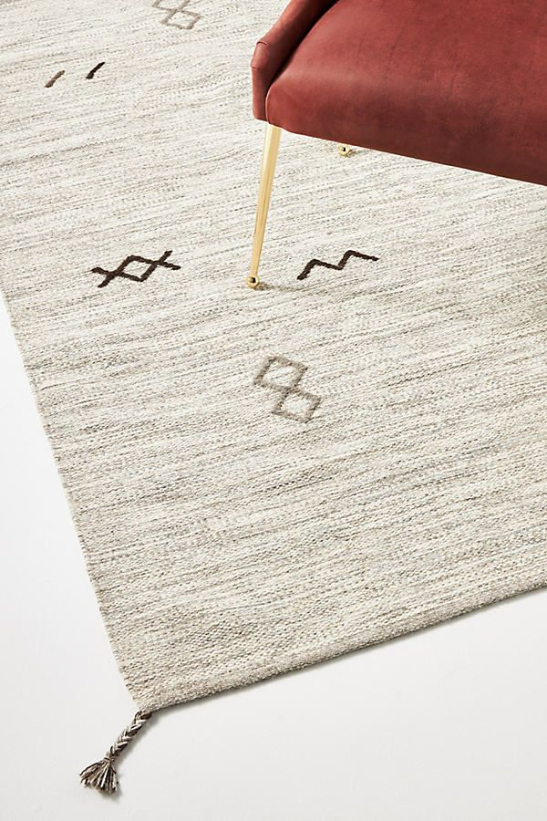Handwoven Lindon Rug by Anthropologie in Beige, Rugs