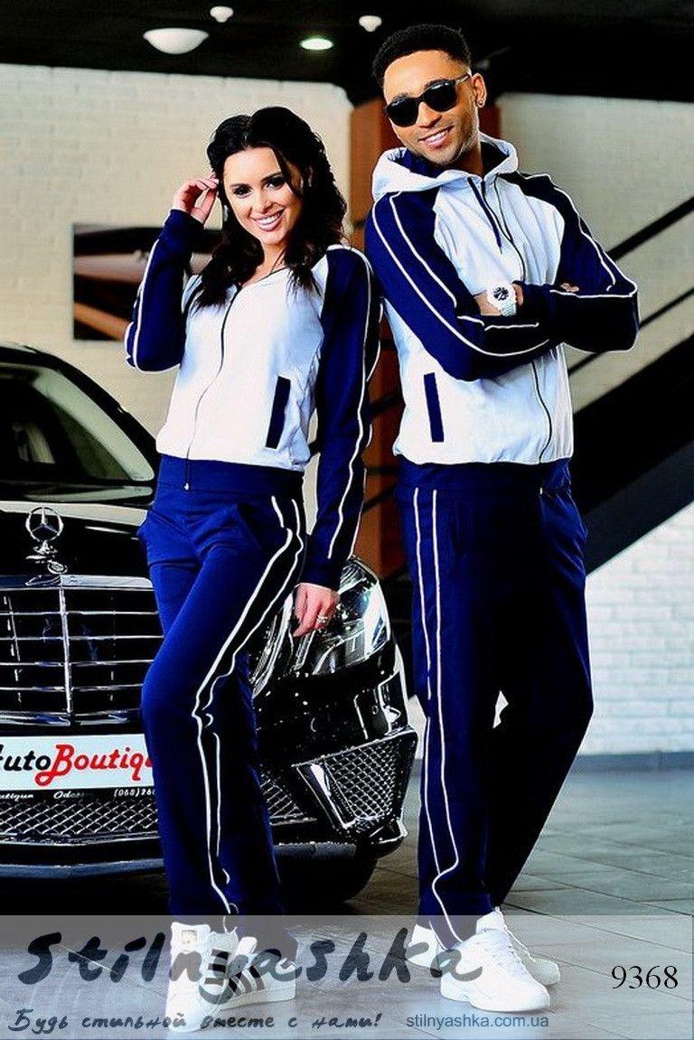женский спортивный костюм для пары   Парные спортивные костюмы ... be19931b784